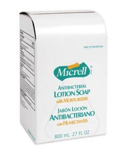 Antibacterial Liquid Soap, Almond, 14 oz, 12/cs (Continental US Only)